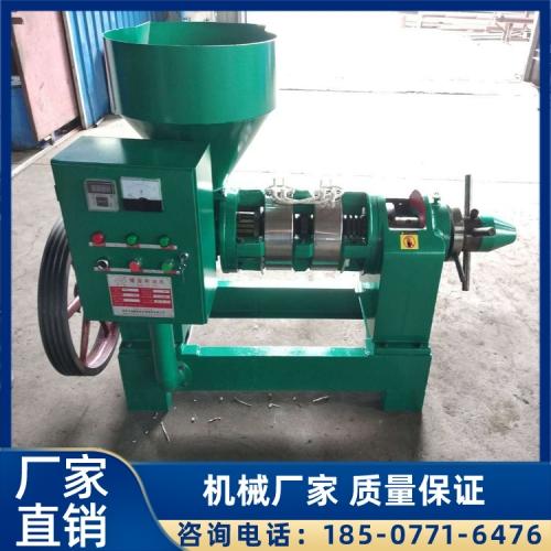 螺旋电榨油机