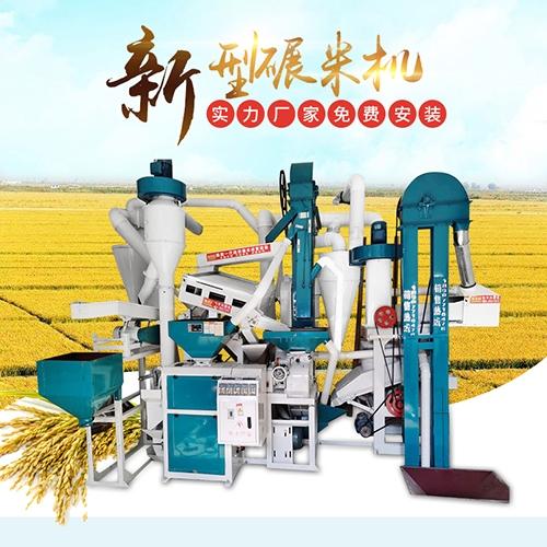 桂林全自动新型碾米机